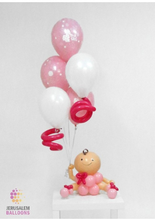 Balloon Baby Girl