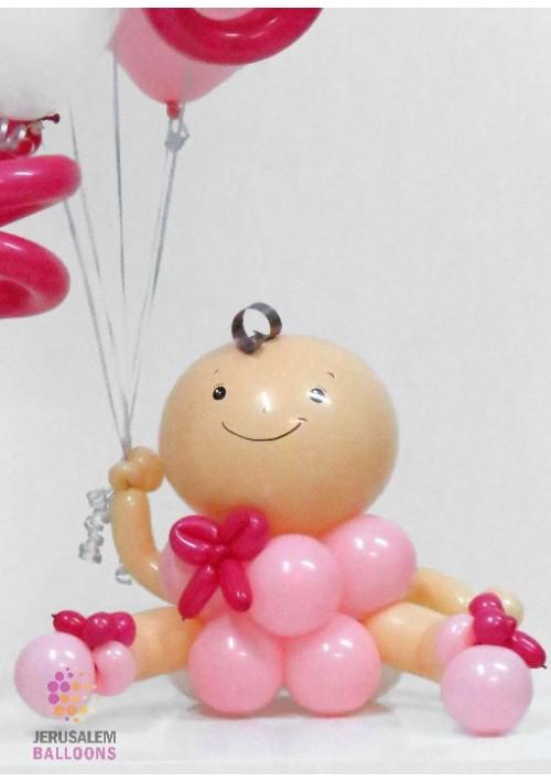 Balloon Baby Girl