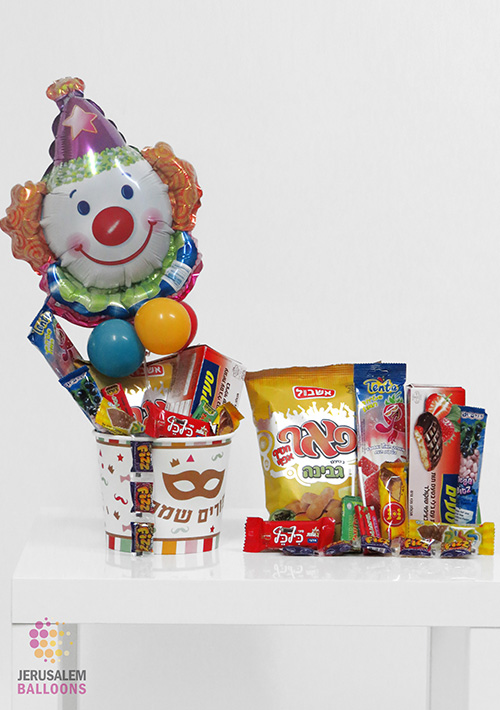 THE Purim Basket