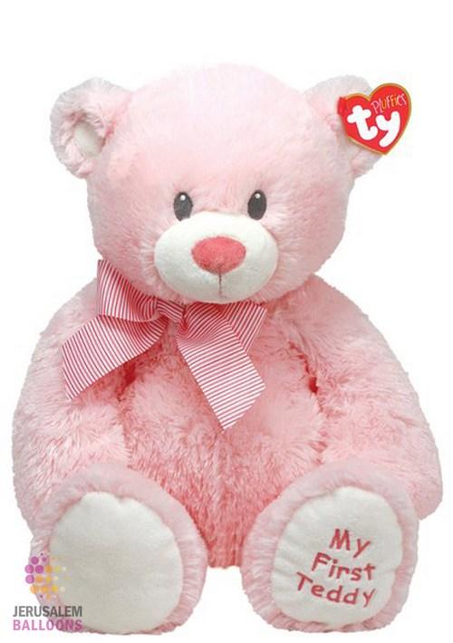 Large Pink Bear