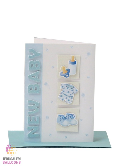 3D Greeting Card Baby Boy