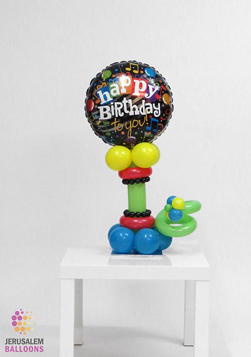 Mini Column Birthday
