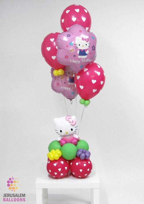 Hello Kitty - Birthday