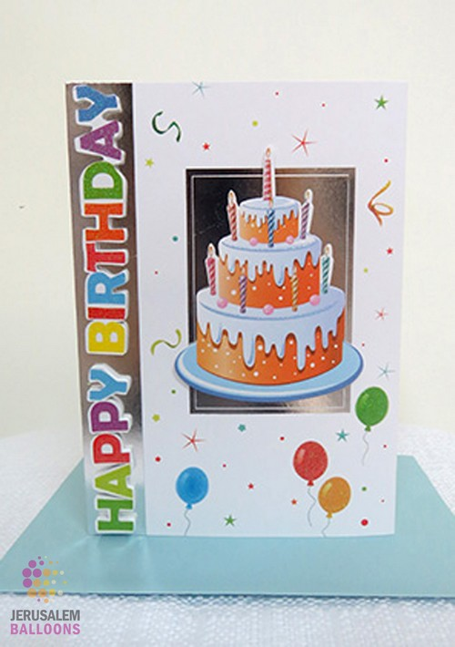 3D Greeting Card Birthday Cake