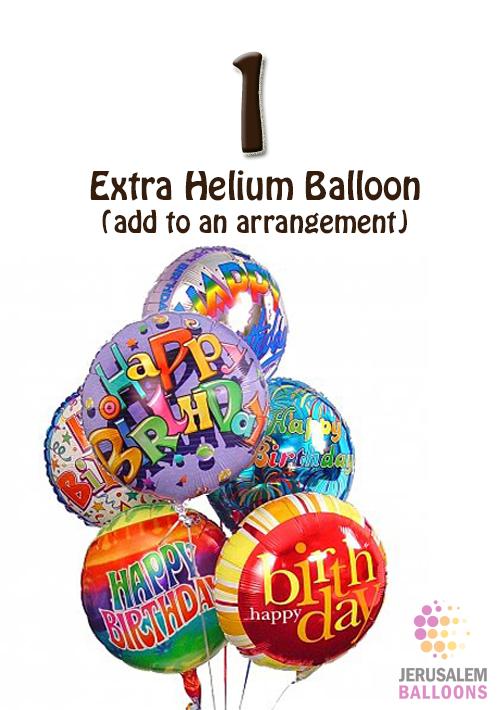 1 Extra Helium Balloon